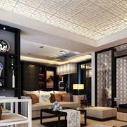 新中式客厅石膏线吊顶