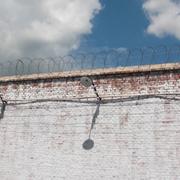 围墙装修图片欣赏