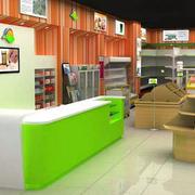 精致现代水果店