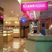 大户型蛋糕店设计