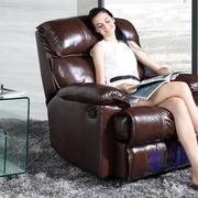 商品房客厅皮质沙发