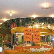 个性的精品水果店