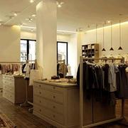 现代简欧服装店