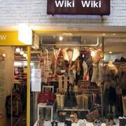 简约温馨服装店