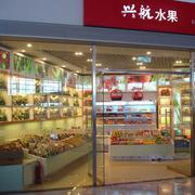 精品水果店玻璃推拉门
