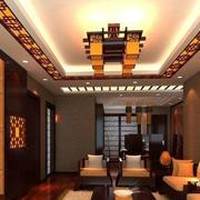 现代中式客厅吊顶