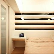 家居小卧室装潢
