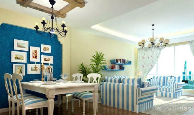 小户型地中海风格交换空间客厅装修效果图