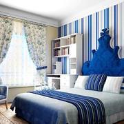 卧室蓝白条纹壁纸