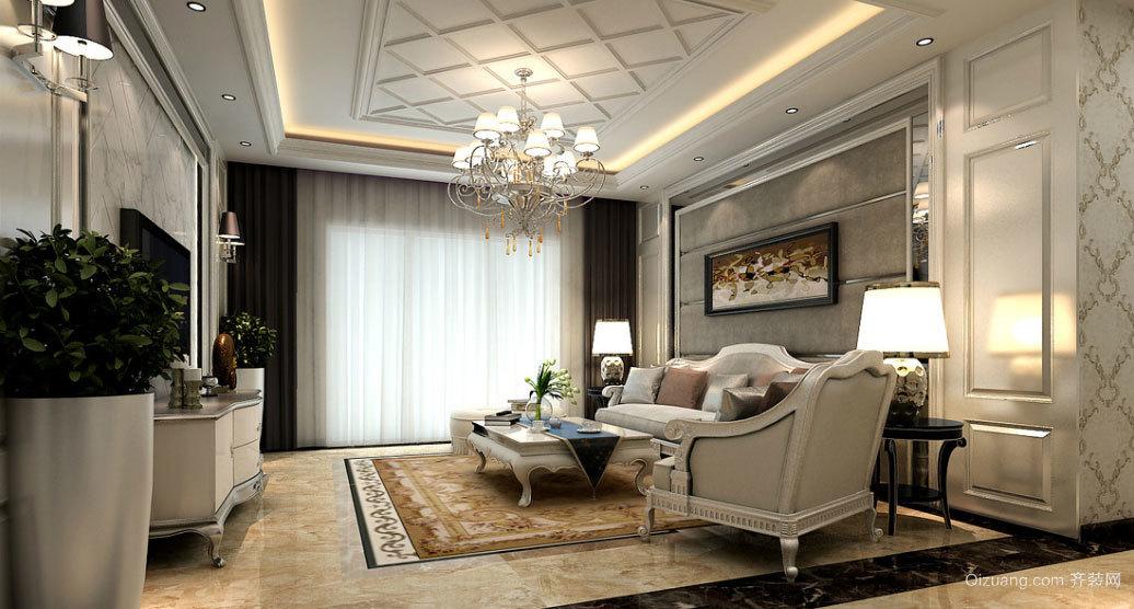 两室一厅欧式风格交换空间客厅装修效果图