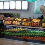 小户型精品水果店