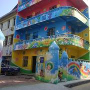色彩鲜艳的幼儿园