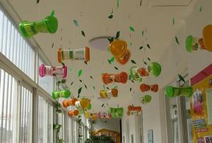 彩色有趣的幼儿园