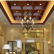 客厅实木吊顶展示