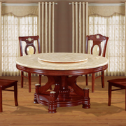 欧式大气餐桌