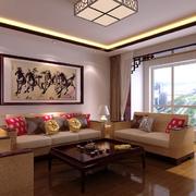 中式风格的客厅