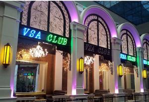 2015现代都市特色酒吧装修效果图鉴赏