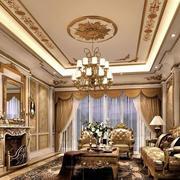 欧式豪华的客厅吊顶