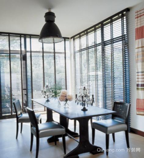 气质现代餐厅厨房百叶窗帘装修效果图