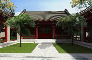 正宗老北京四合院设计效果图