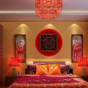 新中式风格婚房