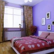 婚房卧室紫色墙面
