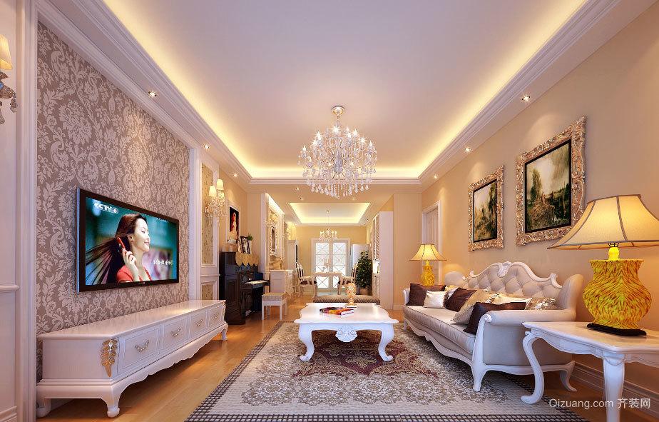 120平米浪漫法式客厅吊顶装修效果图