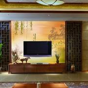 中式时尚电视背景墙