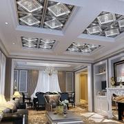 客厅精致照明设计