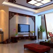客厅中式电视背景墙