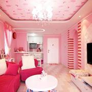 婚房客厅粉色装扮
