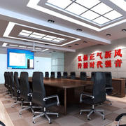 会议室企业文化墙