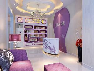 紫色浪漫的美容院设计