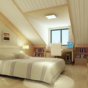 阁楼温馨卧室