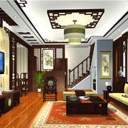 精致的中式客厅图片
