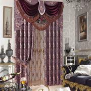 紫色浪漫的窗帘