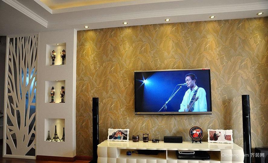 90平米清新简约的客厅电视墙装修效果图