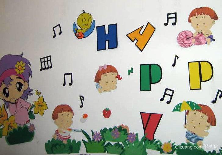 幼儿园墙上装饰物
