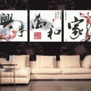 中式韵味的书法十字绣