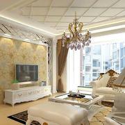 客厅金色电视背景墙