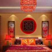 中式喜庆的婚房卧室
