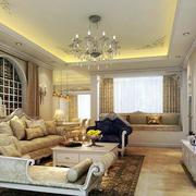 现代欧式风格客厅