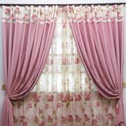 粉色田园风格窗帘