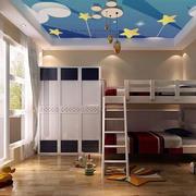 儿童房精致蓝色吊顶展示