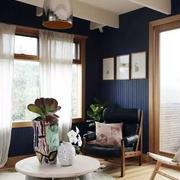 家居小客厅布置