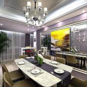 紫色的大户型客餐厅