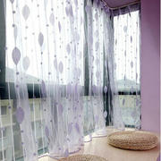 紫色浪漫的额飘窗窗帘