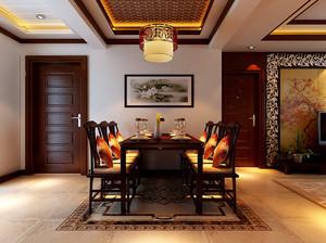 家居中式餐厅装饰