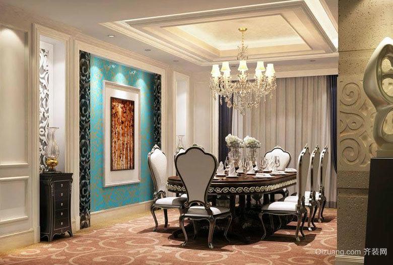 大户型优雅不俗的欧式餐厅背景墙装修效果图鉴赏