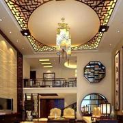 中式风格别墅大厅吊顶